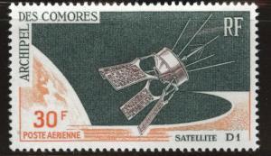 Comoro Islands Scott C17  MNH** 1966 Satellite D-1 airmail
