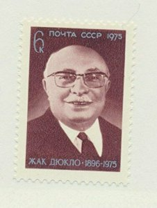 Russia Stamp Scott #4359, French Labor Leader Issue From 1975