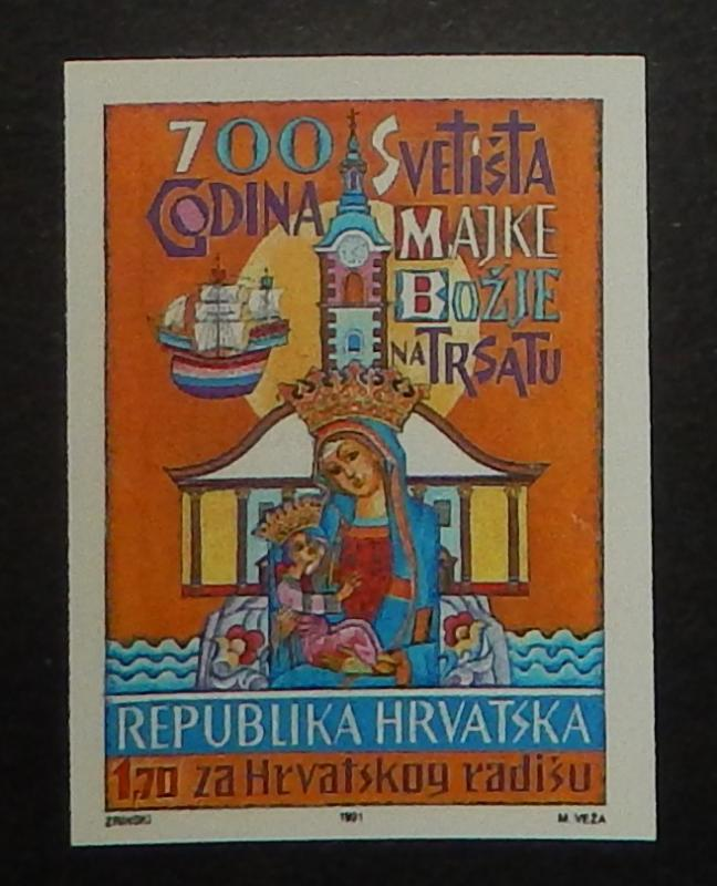 Croatia RA21a. 1991 Shrine of the Virgin, imperforate, NH