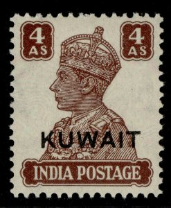 KUWAIT GVI SG60, 4a brown, LH MINT.