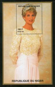 Niger MNH S/S 12545 Lady Diana In White Dress 1997