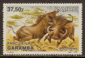 Zaire   #1136  MLH  (1984)  c.v. $6.00