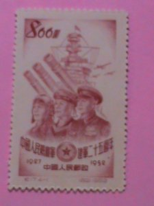 CHINA STAMPS: 1952 SC#159-  25TH ANNIV: CHINESE LIBERATION ARMY-MINT STAMPS-