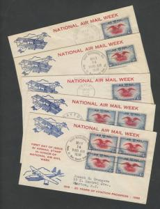 #C23 ON FDC CACHETS (5) DIFFERENT NATIONAL AIRMAIL WEEK MAY 14,1938 BU4271