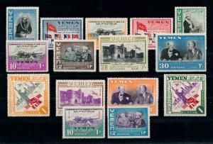 [77946] Yemen YAR 1948 Admission to United Nations 15 Values 2 Band 30 B MLH