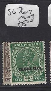INDIA  CHAMBA   (PP0707B)  KGV   SG 76-7    MOG