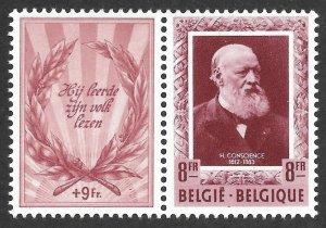 Doyle's_Stamps: MNH XF-S 1952 Belgium Scott #B522** -- Classic Beauty!!