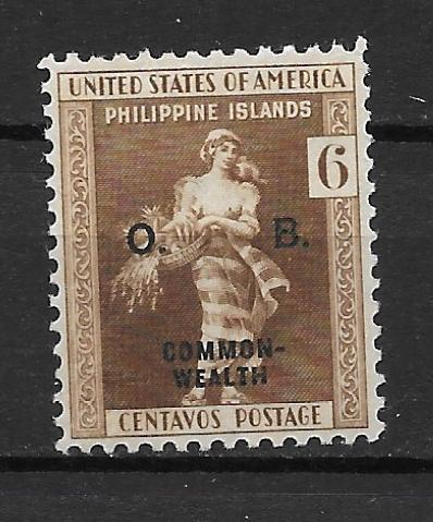 Philippines o29 Official single MNH
