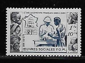 French India B15 Tropical Medicine single MNH