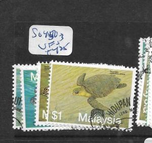 MALAYSIA  (PP0907B)  TURTLES SG 450-3   VFU