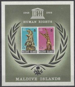 Maldive Islands  297a  MNH  Human Rights Year 1968