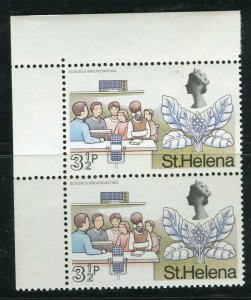 ST. HELENA; 1968 early QEII Pictorial issue fine MINT MNH Corner Pair, 3.5p