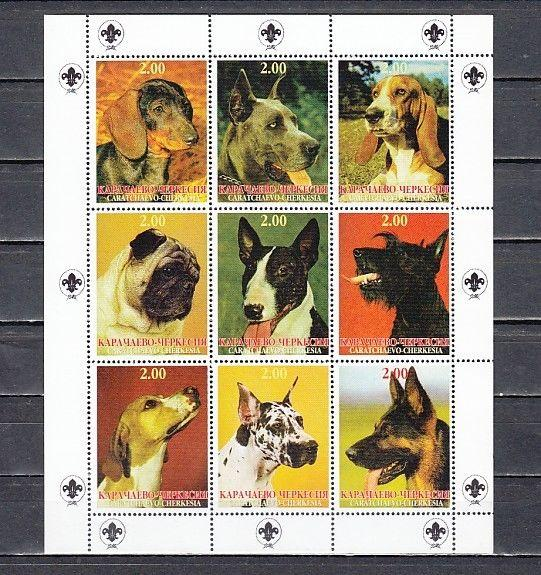 Cherkesia, 2000 Russian Local. Dogs of the World sheet of 9.