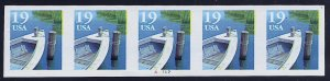 2529a - Scarce PNC5 Pl# A7767 Multiple Imperf EFO (PW) Fishing Boat MNH Read