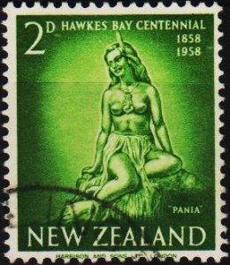 New Zealand. 1958 2d S.G.768 Fine Used