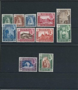ADEN/SEIYUN 1942 SET OF ELEVEN MAINLY MNH SG 1/11 CAT £60