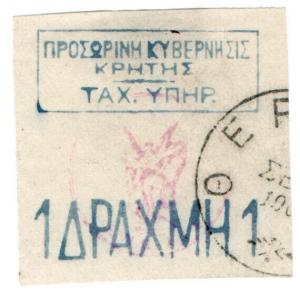 (I.B) Greece Postal : Crete Theriso Issue 1D