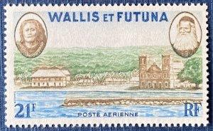 Wallis and Futuna Islands C13 MNH (SCV $4.50)
