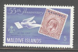 Maldive Islands Scott 79 Mint no gum