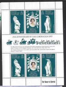 British Antarctic Territory,71,QEII Coronation Sht(6)**MNH**
