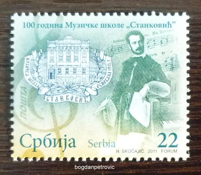 2011 SERBIA - COMPLETE SET (MNH)! art music school education composer J12