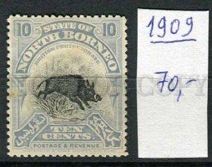 265264 NORTH BORNEO 1909 year stamp wild boar