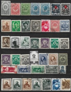 COLLECTION LOT OF 40 RUSSIA 40's