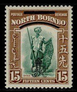 NORTH BORNEO GVI SG343, 15c blue-green & brown, M MINT.