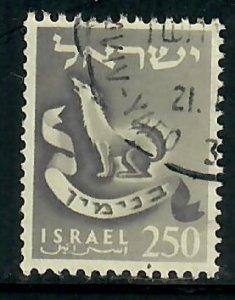 Israel #116 Twelve Tribes used single