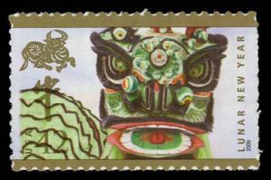 USA 4375 Mint (NH)
