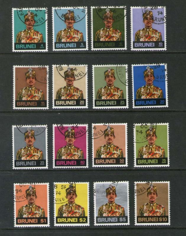 Brunei 1974 SG 194-209 set of 16 FU