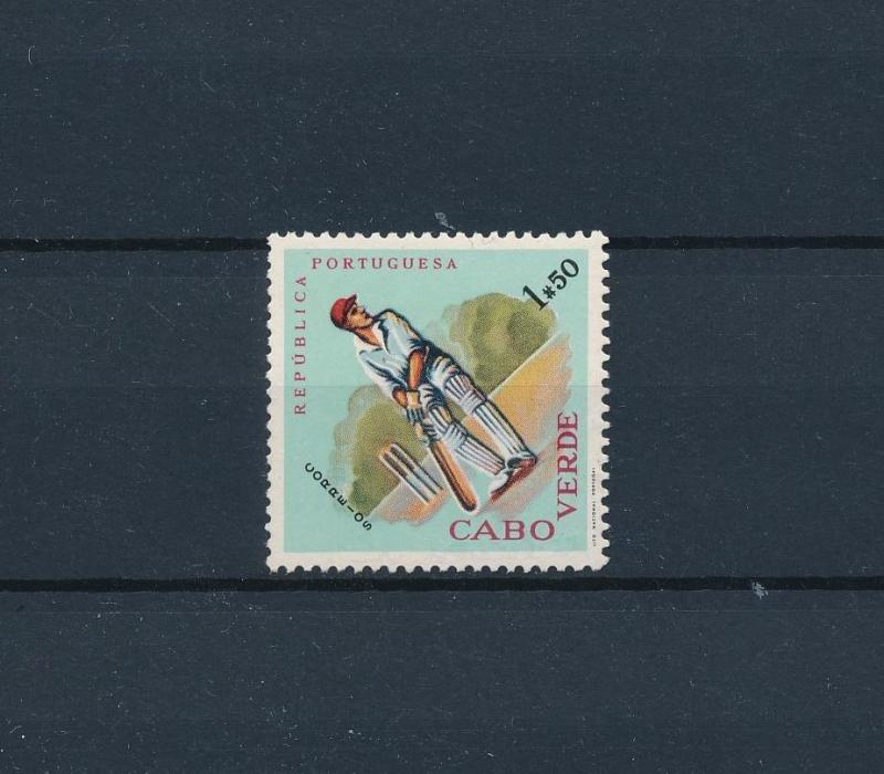 [58022] Cabo Verde Cape Verde 1962 Cricket from set MNH