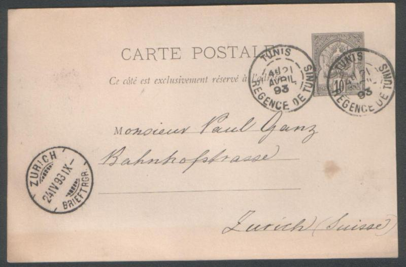 Tunisia 10c postal card used 1893 Tunis to Zurich