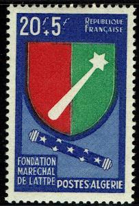 Algeria #B96  Unused - Coat of Arms (1958)
