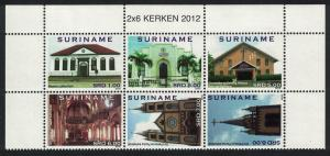 Suriname Churches Block of 6 MI#2553-2558