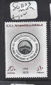 SAUDI ARABIA (PP0102B)  SG 1103       MOG