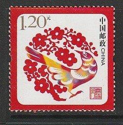 2007 China, PR - Sc 3628 - 1 singles - MNH VF - Happiness