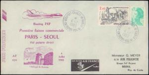 France, Aviation, First Flight, Korea