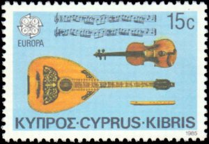 Cyprus #655-656, Complete Set(2), 1985, Music, Never Hinged