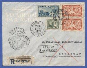 INDO CHINA  France 1950 First Flight Cover, SAIGON to CAMBODIA