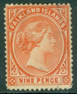 FALKLAND ISLANDS : 1896. Stanley Gibbons #36 VF, Used with light cancel. Cat £60