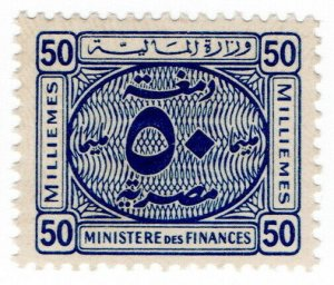 (I.B) Egypt Revenue : Ministry of Finance 50m