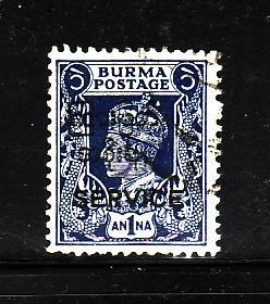 Burma O31 U King George VI (B)