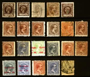 Puerto Rico King Alfonso Lot 1890-97,98 Mint/Used Shades Rare
