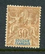 French Sudan #14 Mint Accepting Best Offer