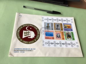 Turkey The Birth Centenary of Ataturk 1981  stamps FDC Cover  52066