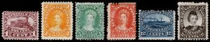 New Brunswick Scott 6-11 (1860-63) Mint HH F Complete Set, CV $262.50 C