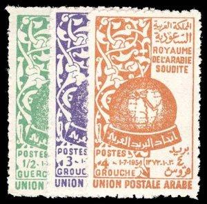 SAUDI ARABIA 198-200  Mint (ID # 95674)