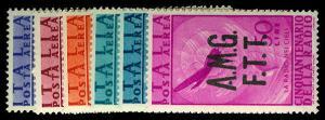 ITALY-x-TRIESTE-e-B.O.B. C7-12  Mint (ID # 63082)