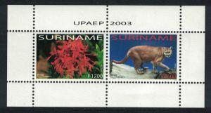 Suriname Puma America Flora and Fauna MS SG#MS1999